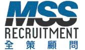 Macau Strategic Services Recruitment